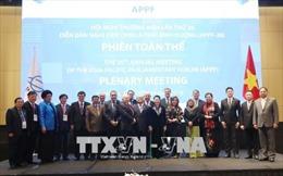 Toàn văn Tuyên bố Hà Nội về tầm nhìn mới của APPF