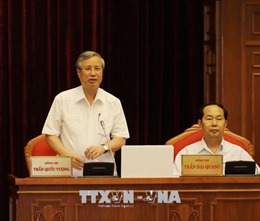 Hội nghị Trung ương 7 thảo luận Đề án cải cách chính sách bảo hiểm xã hội
