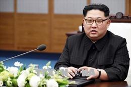 Nhà lãnh đạo Kim Jong-un đã về đến Bình Nhưỡng