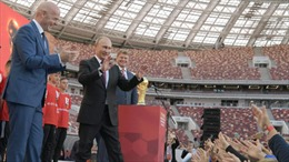 Lãnh đạo quốc gia nào sẽ dự khai mạc World Cup 2018?