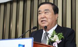 Điện mừng Chủ tịch Quốc hội Đại Hàn Dân Quốc