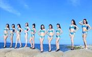 Cho phép tổ chức cuộc thi 'Hoa hậu Biển Việt Nam toàn cầu năm 2018'