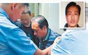 Trung Quốc bắt thủ phạm hiếp, giết 11 phụ nữ quy án