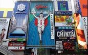 Băng tội phạm khủng bố ngành sản xuất kẹo Nhật Bản - Kỳ 1