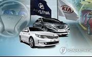 Huyndai, Kia thu hồi gần 240.000 xe ngay tại Hàn Quốc