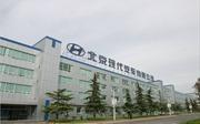 Hyundai sắp vận hành nhà máy thứ năm ở Trung Quốc