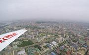 Bất ngờ với hình ảnh quay được ở thủ đô Bình Nhưỡng từ trên không
