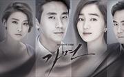 Phim 'Mặt nạ' và sự trở lại của dàn diễn viên tài năng Hàn Quốc