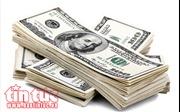 Bắt giữ đối tượng người nước ngoài về hành vi rửa tiền