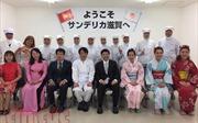 Việt Nam tăng cường hợp tác với các địa phương Nhật Bản