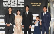 'Đảo Địa ngục' của Song Joong Ki thắng giải tại LHP Giả tưởng Quốc tế Sitges