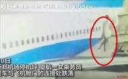 Nữ tiếp viên hàng không rơi khỏi máy bay, bị gãy xương ngực