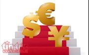 Tỷ giá trung tâm ngày 14/12 giảm 7 đồng