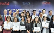 Đại sứ Hoa Kỳ tại Việt Nam trao học bổng AmCham Scholars cho 20 sinh viên xuất sắc