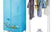 Nên mua tủ sấy hay máy sấy quần áo cho những ngày mưa ẩm?