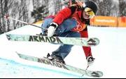Olympic PyeongChang 2018: Nữ VĐV trượt tuyết giành suất thi đấu nhờ 'lách luật'