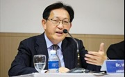 Việt Nam cần đẩy mạnh cải cách để tận dụng cơ hội từ CPTPP