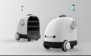 Hàn Quốc phát triển robot giao đồ ăn tại nhà