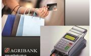 Agribank với mục tiêu trở thành ngân hàng bán lẻ hàng đầu