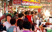 Người Hàn Quốc dần 'quay lưng' với thịt chó